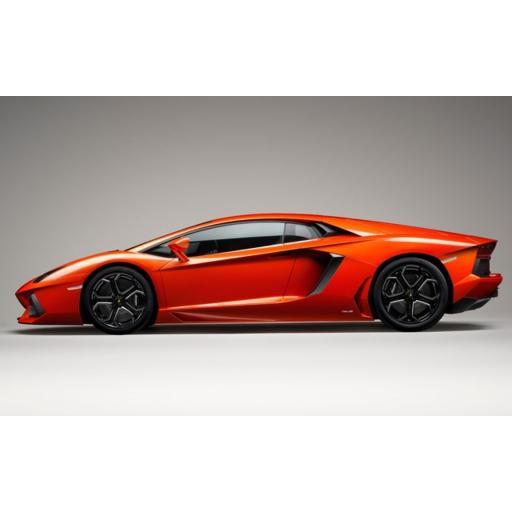 Lamborghini Aventador Car Mats